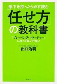 deguchi_convert_20170908205909.jpg