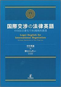 kokusai_convert_20170908205937.jpg