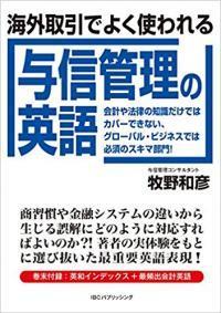 yoshin_convert_20170721223538.jpg