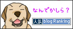 11092017_dogbanner.jpg