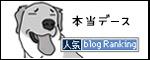 18092017_dogbanner.jpg