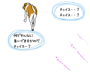 Chloebisu_final2mini.jpg