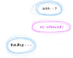 Chloebisu_final4mini.jpg