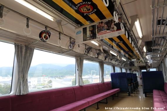 阪神タイガース号2ーSN