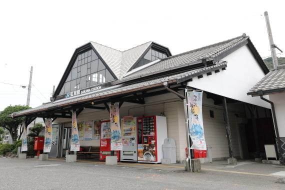 佐川駅ーS
