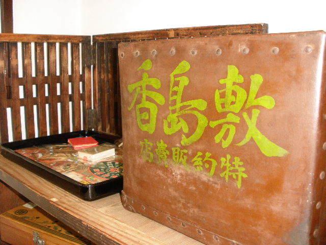 戦前煙草敷島のボテ箱