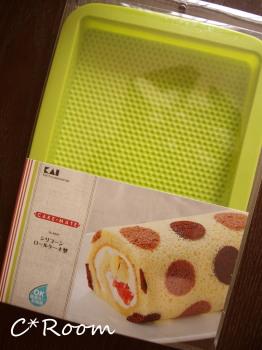 ケーキ(ロールケーキ)01