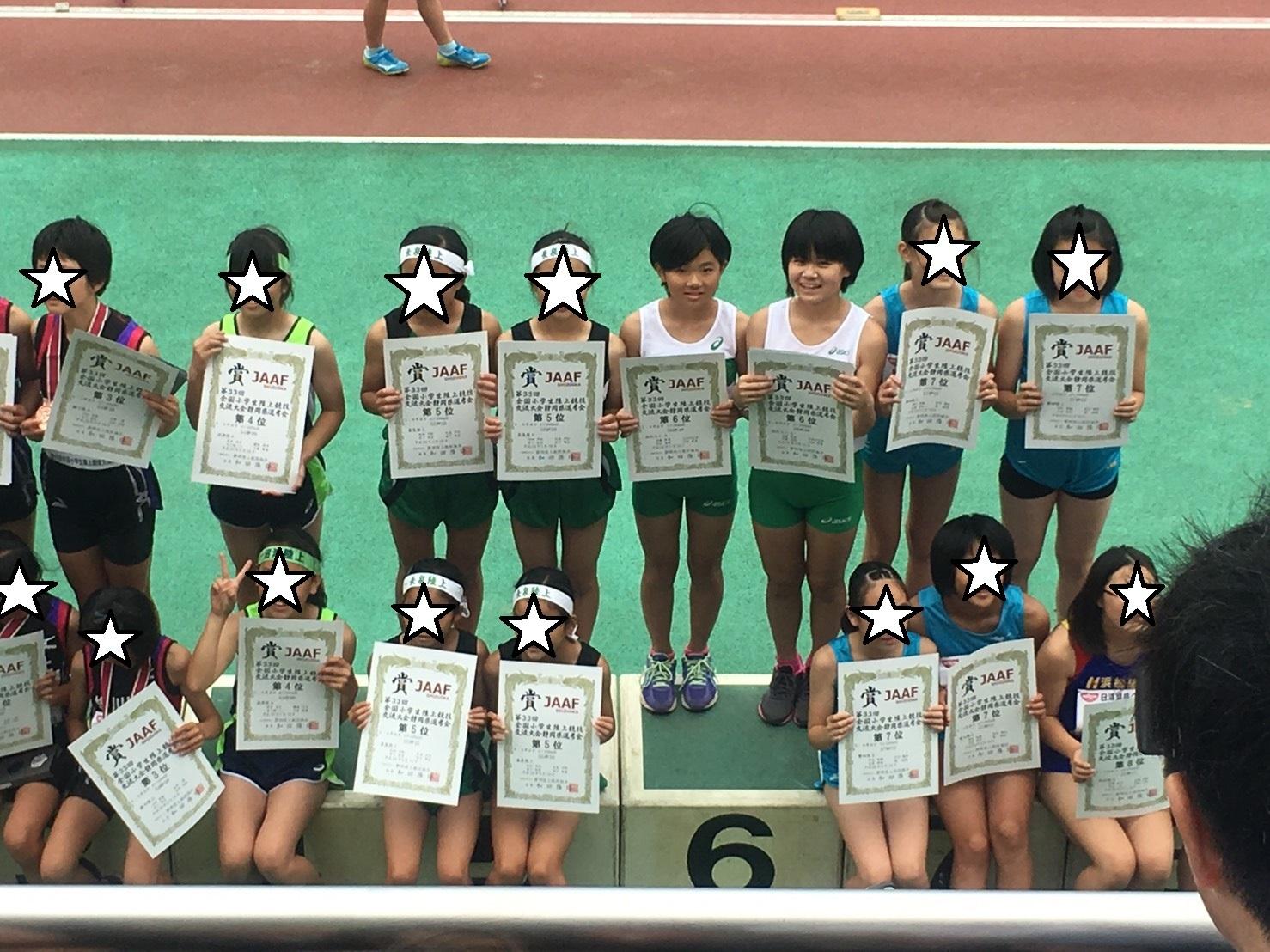 県小学生2