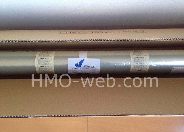 ルミクール1501UH透明飛散防止フィルム