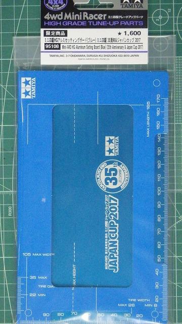 USER8055.jpg