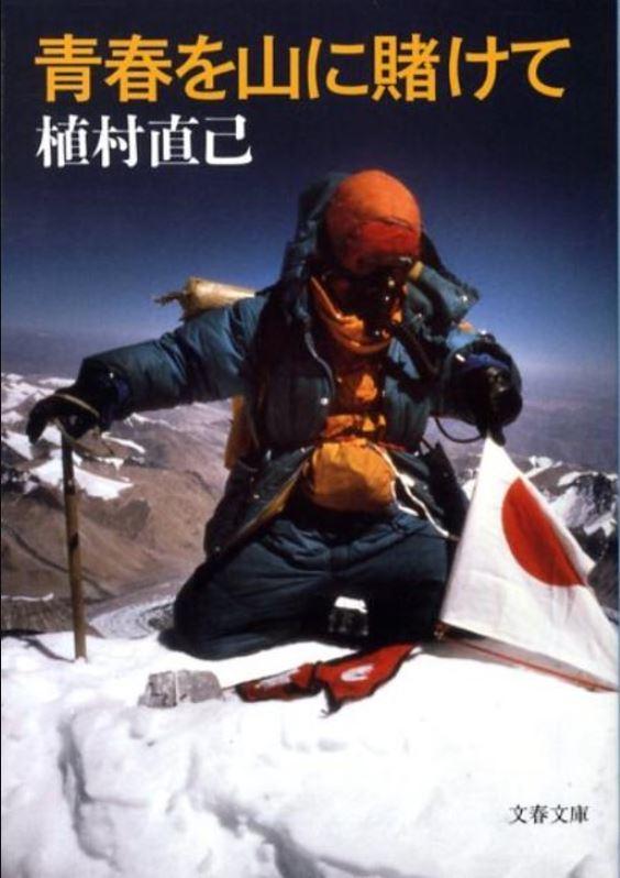 W351Q70_book_uemura2.jpg