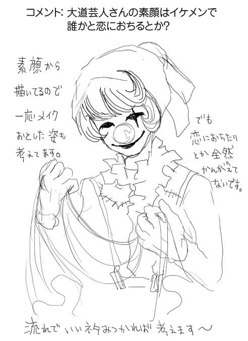 0714hakushures_daidougeinin.jpg
