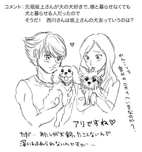 0722hakushures_inutomo.jpg