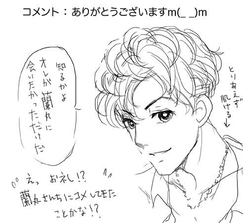 0806hakushures_tukasa.jpg