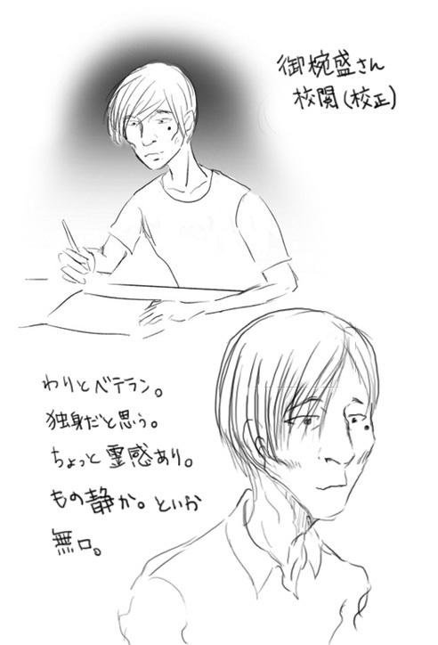 0811owanmori_pyomste.jpg