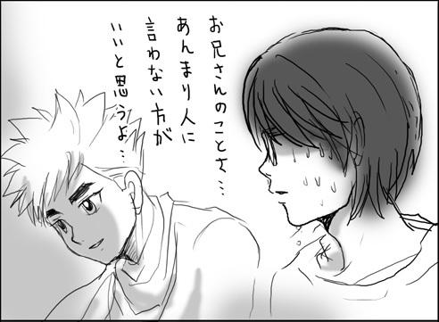 0811tasukuyuuya.jpg