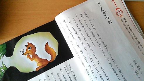 0910kyoukasho1.jpg