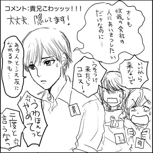 0914hakushures_takayuki.jpg