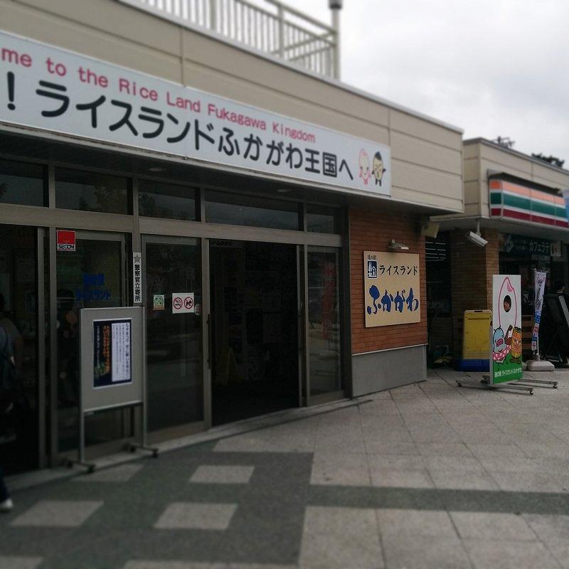 170806_01.jpg