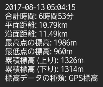 2017081340.jpg
