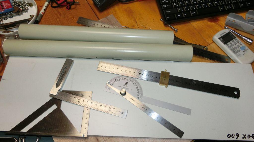 バンザイアンテナクランプCIMG10501024