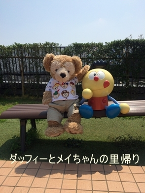2017-7-12用 (8)