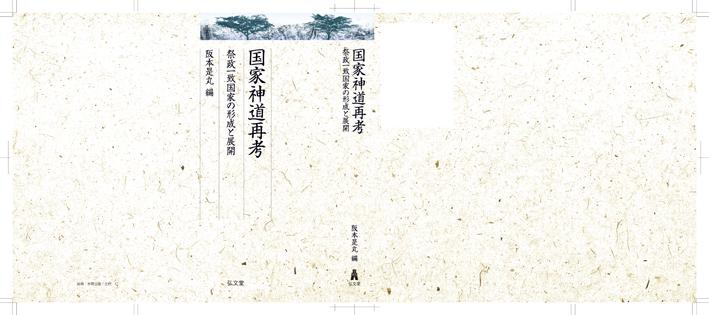 170905-5