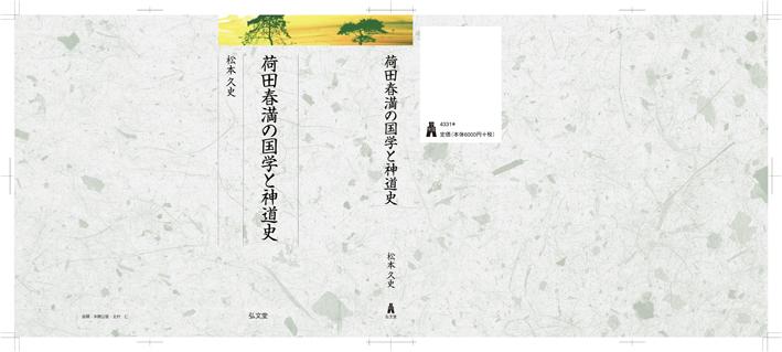 170905-3