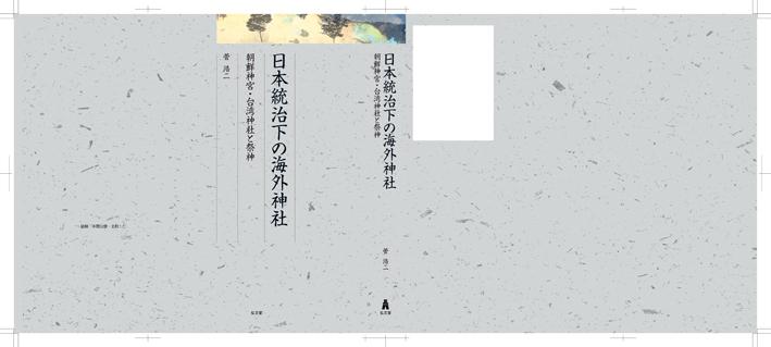 170905-2