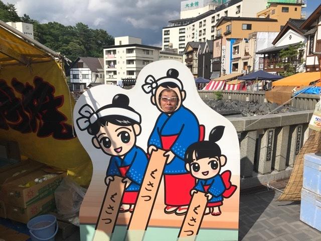 渋峠(23) (1)