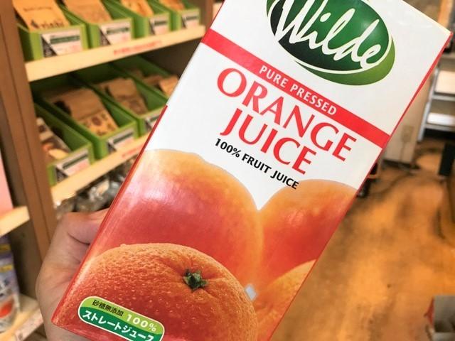 ワイルドオレンジジュース (1)