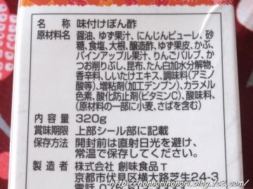 m-0651.jpg