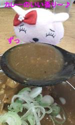 そば処 竹澤家①5