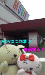 映画館に行ったよ!1