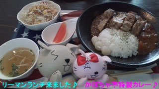 かぼちゃ亭(リーマンランチ)①3