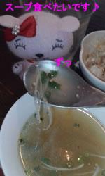 かぼちゃ亭(リーマンランチ)②3