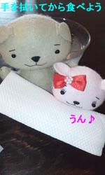 かぼちゃ亭(リーマンランチ)②1