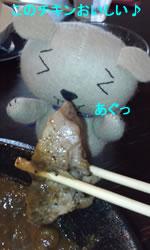 かぼちゃ亭(リーマンランチ)③3
