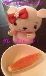 かぼちゃ亭(リーマンランチ)③5