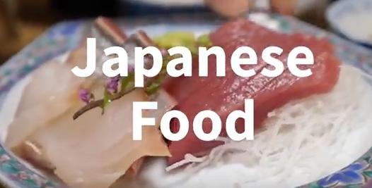 japanesefood32432423.jpeg