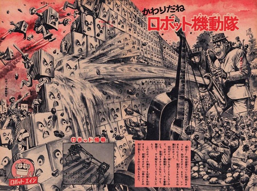 japanretro6.jpg