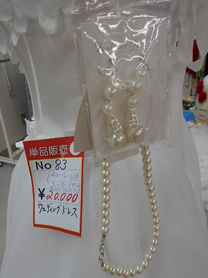 ドレス-4