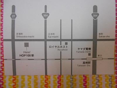 済-DSCN5877