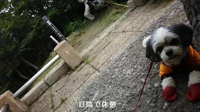 キャバマル 軽井沢 離山