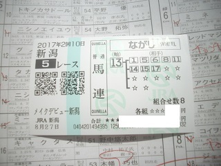 IMGP4483.jpg
