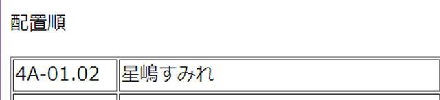 ds51_haichi.jpg