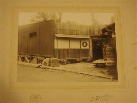 山谷で営業していた当時の重箱