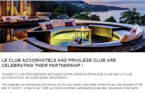 Le Club AccorHotels カタール航空トリプルプリビレッジクラブマイル