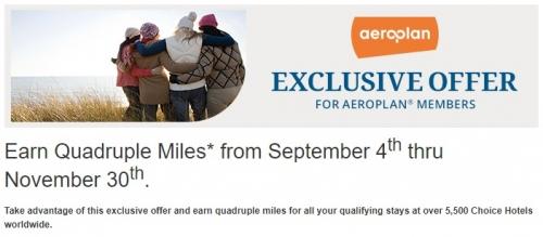 Choice Privilegesでエア・カナダ4倍エアロプラン・マイル(250 Base _ 750 Bonus)