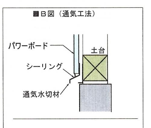 EPSON002-2